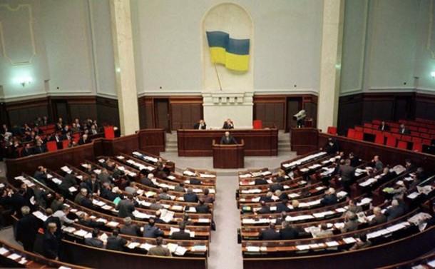 Parlamento ucraino