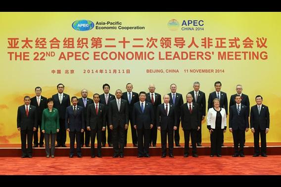 Vertice APEC 11-11-2014