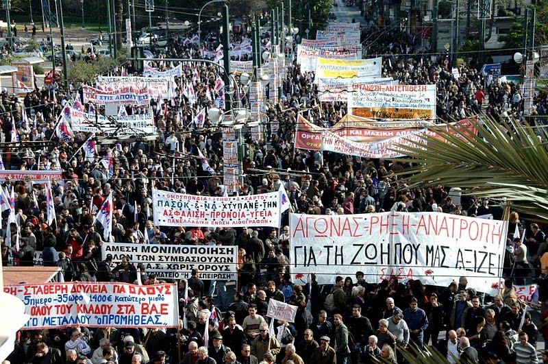 Grecia - manifestazione