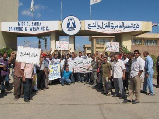 """Lavoratori che manifestano contro il non pagamento dei """"bonus"""""""